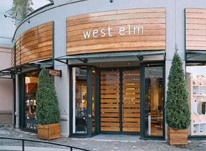 West Elm - Brooklyn, NY